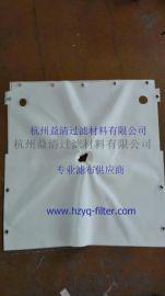 益清过滤专业滤布供应商 压滤机滤布供应商