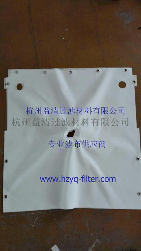 益清過濾專業濾布供應商 壓濾機濾布供應商