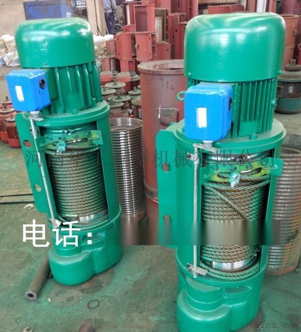 CD1型10t-12m电动单梁运行式电动葫芦,航吊起重设备葫芦,亚重,10T起重葫芦