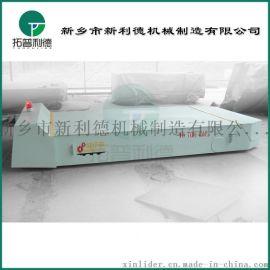 转运钢管钢材/运输/拉喷砂设备无轨平车