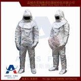 逃生隔热服 隔热服 防烫服 防火服 DFXF-93-A  CCS证书