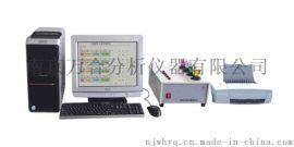 WH-GDⅢ电脑多元素合金分析仪