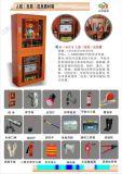 供应HL-160218人防(民防)应急箱