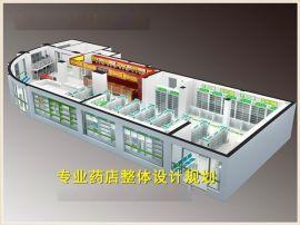 常州定制药店展示柜 大药房柜台货架整体设计制作