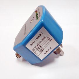 厂家直销电子式流量开关/热导式流量开关热式流量开关探头可定制