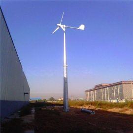 供应新型发电机组3千瓦风力发电机离网型发电系统可供办公用电