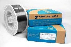 昆山天泰TM-60C高强钢气保护药芯焊丝E55C-G