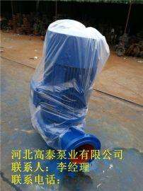 ISG80-315管道离心泵IRG热水循环泵