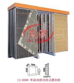 木地板展览道具油画陈列架墙纸展具铝扣板置物架