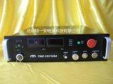 高功率半导体激光器驱动电源TWZ-12V160A(外置型、2000W)