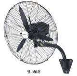 650MM工業強力搖頭扇 壁式大風量工業風扇