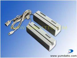 高抗全三轨道磁卡读写器(YD-647)