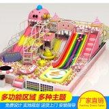 新希望淘氣堡樂園 百萬海洋球 商場室內兒童樂園設備