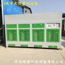 厂家直销打磨吸尘柜 脉冲除尘柜 打磨除尘器 干式吸尘柜