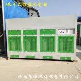 廠家直銷打磨吸塵櫃 脈衝除塵櫃 打磨除塵器 乾式吸塵櫃