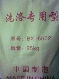 粉状洗洁精增稠剂(6502)