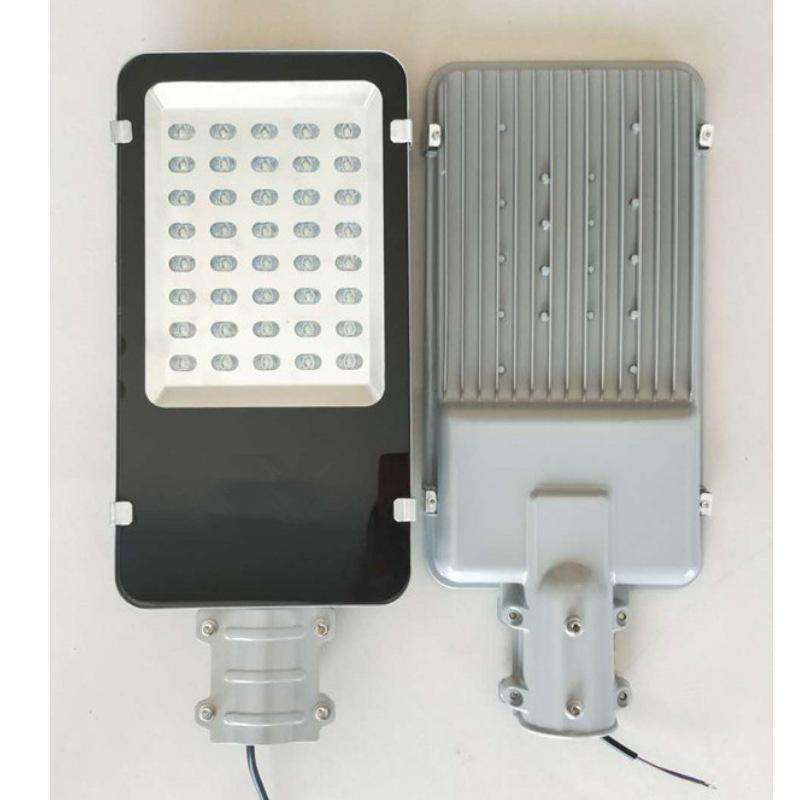 led太阳能路灯外壳平板灯头30W40W50W压铸小金豆路灯头外壳套件