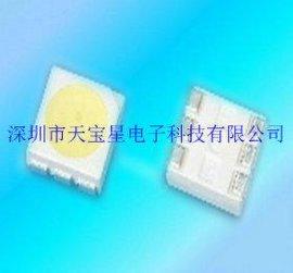 發光二極管(5050)