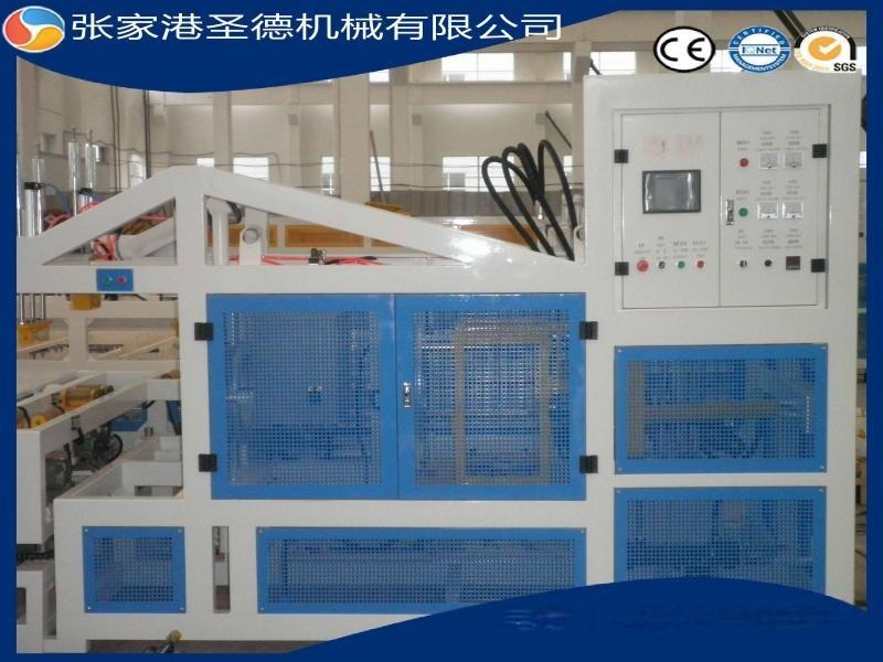 廠家直供SGK250 PVC管,電力管,自動擴口機