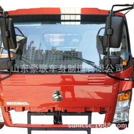 豪沃轻卡驾驶室总成发动机 驾驶室车架大梁图片价格