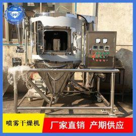 lpg离心喷雾干燥机奶粉回收烘干机实验室小型喷雾干燥机 高速离心