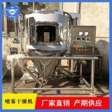 lpg離心噴霧乾燥機奶粉回收烘乾機實驗室小型噴霧乾燥機 高速離心