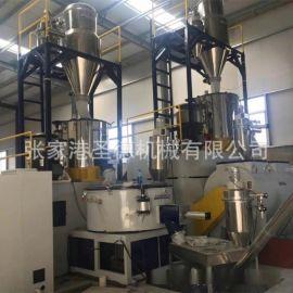专业供应高速混合机 PVC高速混合机 张家港高速混合机