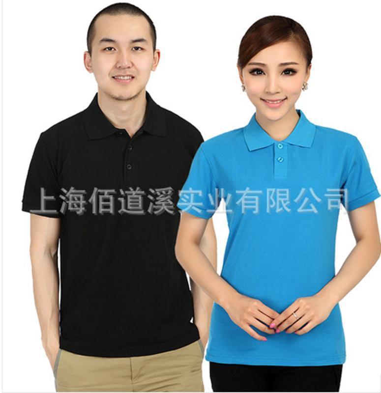 时尚韩版夏纯棉联通营业厅翻领衫订做工作服短袖t恤
