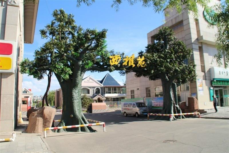 水泥榕樹門樓,仿榕樹景觀大門,模擬榕樹景觀大門