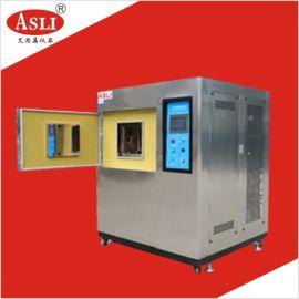 艾思荔不锈钢冷热冲击试验箱生产厂家, 冷热冲击箱规格