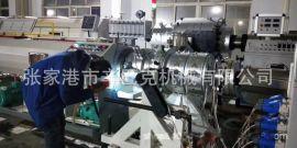 PEφ250mm-φ630mm管材生产线 PE大口径管材挤出设备 PE管材生产