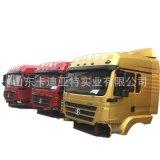 陝汽德龍新M3000高頂加厚帶面漆駕駛室殼體 廠家直銷 質量保證