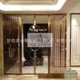 夢奇源 別墅大廳酒店不鏽鋼屏風鏤空現代簡約 點焊全焊拉絲屏風