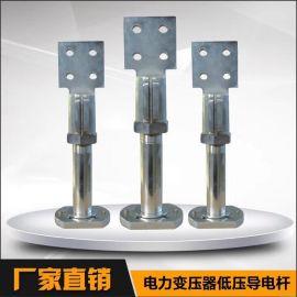厂家供应导电杆-变压器配件低压导电杆M42带接线排华强电力配件厂