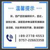 PVC水/  桶 车载吸尘器注塑机SP530PVC