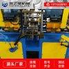 全液壓無尾料角鐵風管生產線 全自動多角度衝孔機