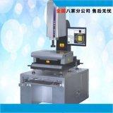 全自动 2次元 2.5次元影像测量仪投影仪  二次元光学影像测量仪