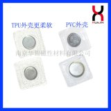 南京pvc塑料磁扣 服装箱包隐形磁铁扣 带铁壳防水pvc服装磁扣