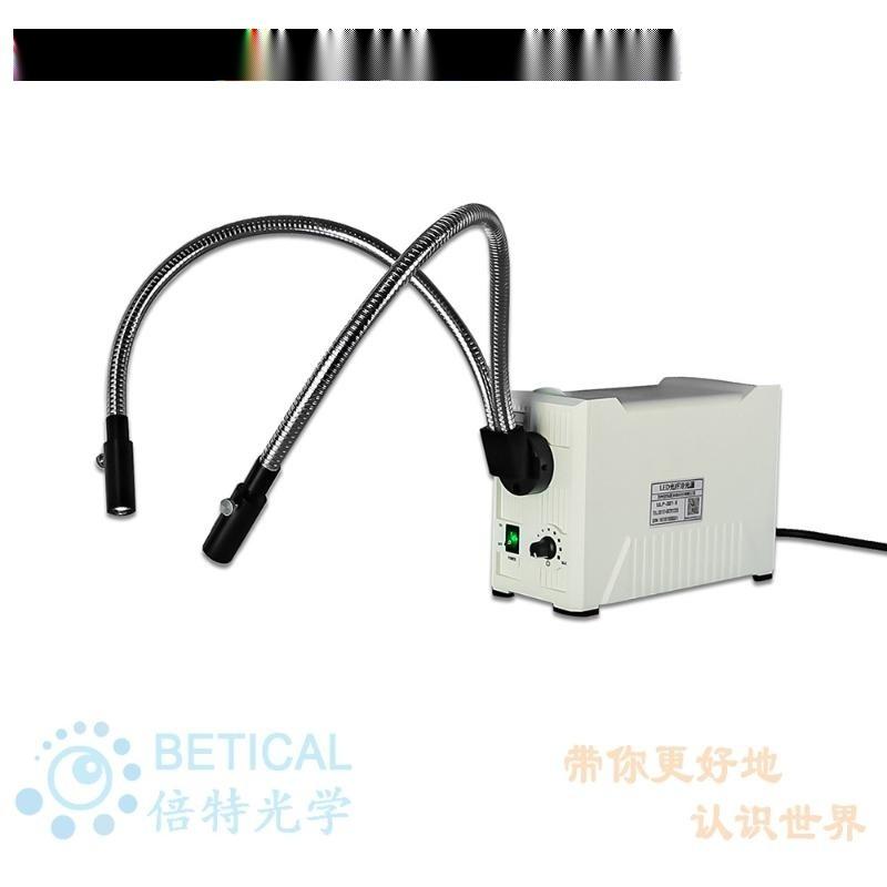 LED光纤冷光源ULP-302-S型显微镜光源20W高亮度动物手术解剖灯