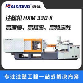 塑胶啤机 节能**全电动注塑机HXM330-II