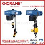 DEMAG德马格环链电动葫芦DC-Com2-250 现货进口原装