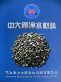中大通净水材料优质的无烟煤滤料生产厂家价格