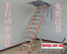 绅士别墅阁楼楼梯升降家用隐形伸缩楼梯室内折叠收缩梯特价中