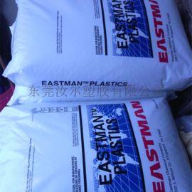 供应PETG 0601 美国伊斯曼化学塑胶原料