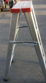石家庄金淼电力生产家用铝合金人字梯子