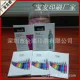 深圳印刷廠家專業訂做黑白彩色產品說明書