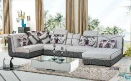 帕拉蒂斯CA8807组合布艺沙发降价,**!