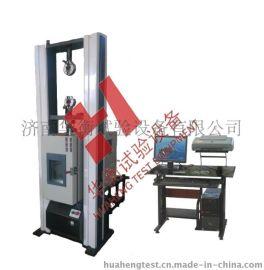 山东隔热铝型材电子  试验机价格优惠厂家直销