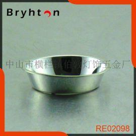 【伯敦】  铝制2寸直插反射罩_RE02098