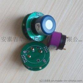 电化学气体传感器检测模块